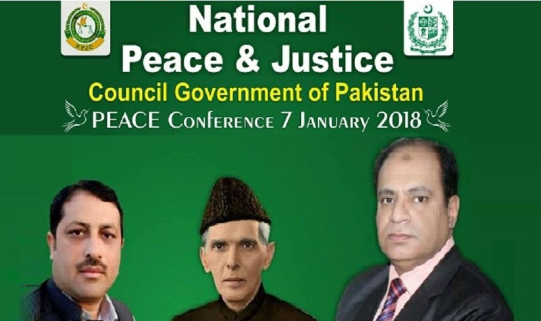 Annual Conference on Peace & Justice was held