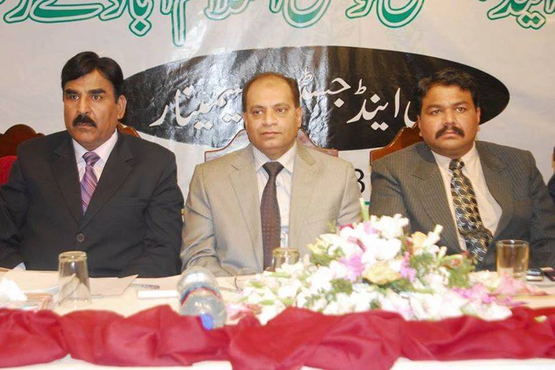 Seminar on Piece & Justice by NPJC in Pakistan held at Islamabad Hotel